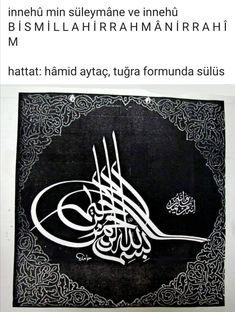 Islamic Art Calligraphy, Allah, Hats, Muslim, Hat, Hipster Hat