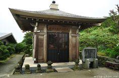 Enmei Jizouson Temple, Owakudani, Hakone
