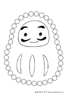 Snoopy, Dots, Printables, Character, Montessori, Coloring Pages, Stitches, Print Templates, The Dot
