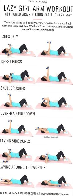 Weight Loss Workout Plan, Weight Loss Challenge, Weight Loss Transformation, Weight Training, Circuit Training, Girl Arm Workout, Dumbbell Arm Workout, Get Toned, Toned Arms
