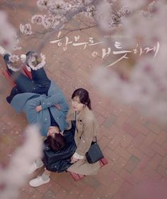 Uncontrollably Fond this drama killed me it broke my heart and scattered the pieces. Korean Actresses, Korean Actors, Uncontrollably Fond Korean Drama, Live Action, W Kdrama, Moorim School, Wattpad Book Covers, Korean Drama Movies, Korean Dramas