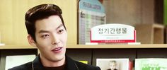 Heirs - kim woo bin - bad boy wink... XD