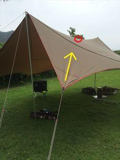 キャンプジャンキー@愛知:タープ 簡単な 張り方 立て方