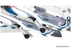 1/72 Macross Delta VF-31J Siegfried (Hayate Immelman) by Bandai