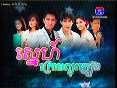 Thai Movie Khmer dubbed | Sne Krom Pchus Phleang | TV5 Khmer Dubbed Part 05 | Khmer TV Entertainment Online