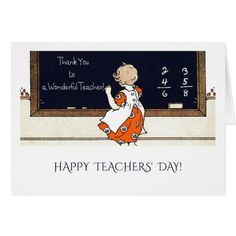 Happy Teachers' Day . Vintage Art Teacher Appreciation Day personalized Greeting Cards for Teachers / Educators. Matching cards, postage stamps and other products available in the Business / Occupation Specific Category of the oldandclassic store at zazzle.com