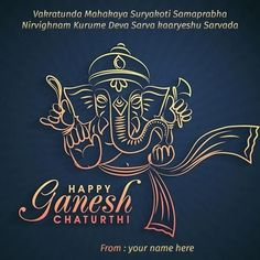 print name happy ganesh chaturthi greetings cards in hindi Ganesh Chaturthi Quotes, Ganesh Chaturthi Status, Ganesh Chaturthi Greetings, Happy Ganesh Chaturthi Wishes, Happy Ganesh Chaturthi Images, Ganesh Images, Ganesha Pictures, Ganesh Pic, Jai Ganesh