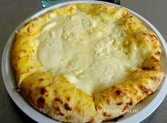 Хачапури по-мегрельски (в духовке) с сыром  за 20 минут