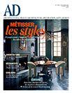 Abonnement au magasine AD décoration, architecture...