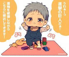Tags: Anime, Mashima Shima, Kuroko no Basuke, Kuroko Tetsuya, Stuffed Rabbit, Baby