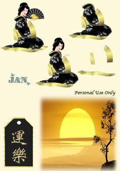 Oriental Pt Photo: This Photo was uploaded by Find other Oriental Pt pictures and photos or upload your own with Photobucket. Free Printable Cards, Printable Paper, 3d Cards, Paper Cards, Kirigami, Image Stitching, Image 3d, Decoupage Printables, Wire Jewelry Designs