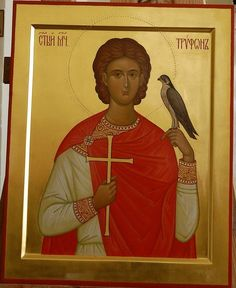 Whispers of an Immortalist: Icons of Martyrs 5 Religious Paintings, Religious Art, Byzantine Icons, Orthodox Christianity, Orthodox Icons, Art And Architecture, Jesus Christ, Saints, Religion