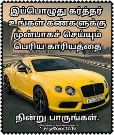Bible Quotes, Bible Verses, Image Fb, Tamil Bible Words, Blessing Words, Jesus Wallpaper, Amen, Mens Fashion, Moda Masculina