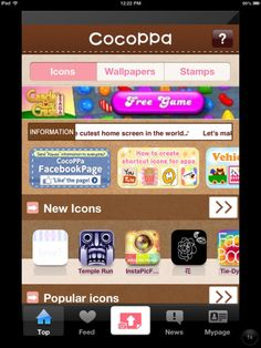 Customizing your apple products-Cocoppa Help
