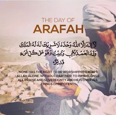 The day of arafah# arafah day People Quotes, Me Quotes, Motivational Quotes, Islamic Inspirational Quotes, Islamic Quotes, Muslim Pray, Islam Muslim, Islamic Prayer, Islamic Girl