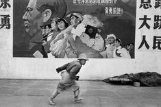 Marc Riboud, Monochrome Photography, Street Photography, Art Photography, Shanghai, Chinese Posters, Become A Photographer, Photo B, French Photographers