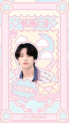 Don't remove the watermark. don't repost & claim this as yours! Follow me for more☁️ Soft Wallpaper, Kawaii Wallpaper, Bts Wallpaper, Iphone Lockscreen Wallpaper, Bts Lockscreen, Jungkook Aesthetic, Kpop Aesthetic, Bts Jungkook, Namjoon