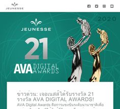 Jeunesse garners 21 awards in 2020 AVA Digital Awards Wendy Lewis, Ava, Awards, 21st, Health Fitness, Skin Care, Digital, Movie Posters, Youth