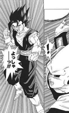 [Dragon Ball Z] Vegeto