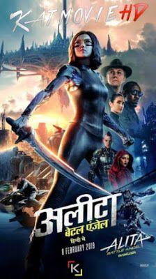 Alita: Battle Angel (2019) 720p 480p Download MEDIAFIRE