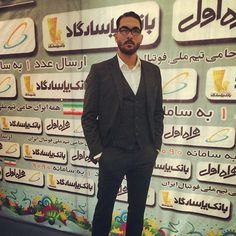 Suit+glasses=Alireza Haghighi on point! Man Of The Match, This Is Us, Hero, Football, Blazer, Suits, Glasses, Soccer, Eyewear