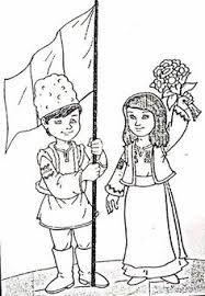 Imagini pentru desene,planşe de colorat românaşul Earth Coloring Pages, Coloring Books, Preschool Writing, Youth Activities, Moldova, Toddler Crafts, Kindergarten, Kids Education, 1 Decembrie