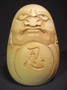 Vintage Japanese Hand Carved Daruma Wooden Doll Figurine | eBay - nice example of upward facing head