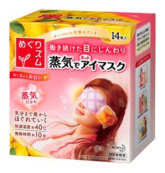 Megurizumu hot eye mask with steam