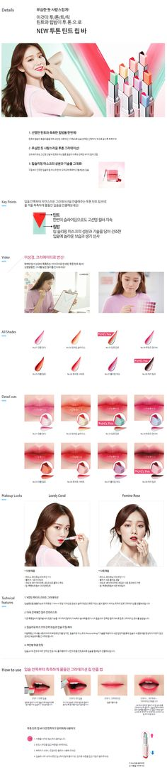 [NEW] Laneige Two-Tone Lip Bar