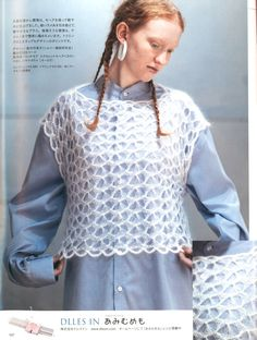 KEITO DAMA 185 - 2020 SPRING Book Crafts, Craft Books, Crochet Magazine, Polka Dot Top, Knitting Patterns, Ruffle Blouse, Spring, Handmade, Crochet Sweaters