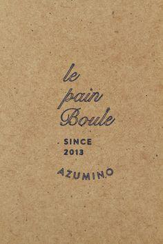 le pain boule : brand logo & package design, concept photographs * online store (antina.jp) credits : creative direction: artless Inc. art direction & logo design : shun kawakami, artless design: artless tokyo