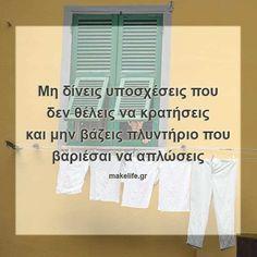 Greece, Humor, House, Home Decor, Greece Country, Decoration Home, Home, Room Decor, Humour