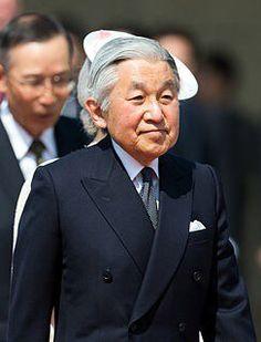 Los planes de Akihito