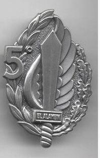 """Distintivo del 5° Btg. Paracadutisti """"El Alamein"""""""