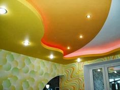 gypsum false ceiling designs for living room, ceiling lighting