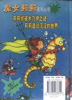 En de chinese Heksje Lilly