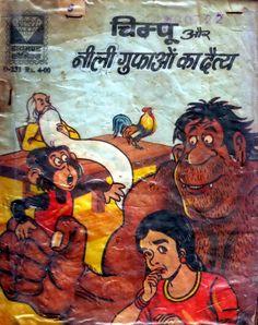 . Indian Comics, Comic Books, Cover, Painting, Art, Art Background, Painting Art, Kunst, Paintings