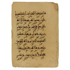 Surat 2 Baqara (The Cow) verses 146-150 previous page at left, and here.   Arabic manuscript folio, in Eastern Kufic script on buff paper,with interlinear Persian translation. Persian, 11th-12th century. (Audrey Shabbas)