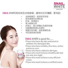 ntroducing Thailand's bestselling facial cream! The highly raved Snail White Cream by NAMU enhancing collagen production, leaving you with a glowing, bright complexion. Snail White contains Snail Secretion Filtrate, known to contain a potent blend of antioxidants and glycoproteins that repair and regenerate skin cells. Acne scars, sun spots and rashes are reduced, while signs of stress and aging are reversed. Snail White also boosts hydration levels in the skin, while controlling oil…