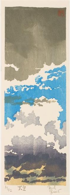 Vast Heavens, (Tenku),2000, Paul Binnie, woodblock print, 28.5 x 10 cm, Scotland/Japan.