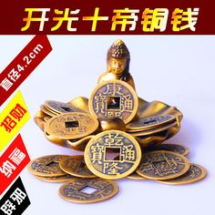 Coin Coins Antique Moedas Moeda Monedas Medal  Old China Medalha Ancient Monete Medals MOHeTka MOHeT Commemorative Antigas