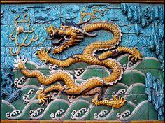 Beijing, the Nine Dragon screen