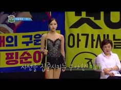 【TVPP】Mina(Twice) – Rhythmic Gymnastics hoof, 미나(트와이스) - 리듬체조 후프! @2016 Idol Star Championship - YouTube