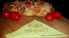 Τα απίστευτα τσουρέκια μας !  http://pagonascookery.blogspot.gr/2016/04/blog-post.html?m=1#more