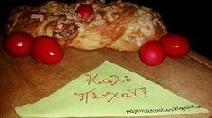 Τα απίστευτα τσουρέκια μας !  http://pagonascookery.blogspot.gr/2016/04/blog-post.html?m=1#more