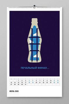 Anti Coca Cola Calendar (July)