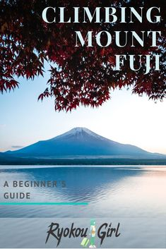 Keen mountain climber or just looking for your next Japan adventure? Whatever your skill level Mount Fuji is a fun challenge. Check out my guide on how to approach and scale Japan's iconic mountain. If you're taking a trip to Japan, you'll be glad you did it! #Fuji #MountFuji #MtFuji #ClimbingFuji #FujiHiking #HowtoclimbFuji How to climb mount Fuji | Mount Fuji climbing guide | can I climb Mount Fuji? | Fuji hiking tips
