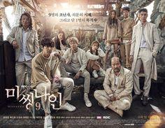 Missing Nine, o novo drama de mistério da MBC