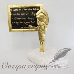 Δώρο για καθηγήτρια - Δώρο για δασκάλα Garden Sculpture, Place Cards, Place Card Holders, Outdoor Decor