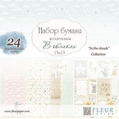 SET DE PAPELES IN THE CLOUDS FLEUR DESIGN Fleur Design, Scrap, Clouds, Paper Envelopes, Cards, Tags, Cloud